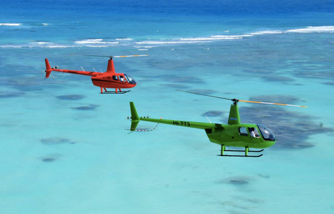 1488242406_pic_Punta_Cana_Helicopter2.jpg